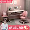 西昊儿童学习桌小学生实木简约写字桌椅套装书桌椅子可升降课桌 H10B多功能组合(120cm)+K35B双背椅【蓝】