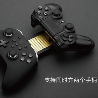 谷粒 Switch Pro手柄充电器PS4充电底座PS5游戏手柄座充xbox one双充配件任天堂NS无线充电器
