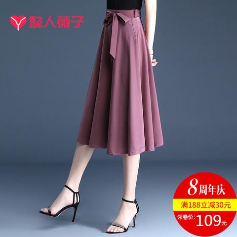 紫色半身裙女夏季a字裙高腰中长款2021年新款黑色大摆裙垂感裙子