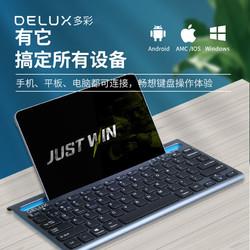 多彩K2201安卓苹果平板蓝牙无线键盘便携ipad手机MAC平板超薄静音