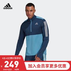 阿迪达斯官网 adidas OWN THE RUN 1/2 男装跑步运动高领长袖T恤GM6320 蓝/藏青/白 A/M(175/96A)