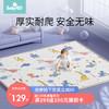 babygo宝宝爬行垫加厚无味婴儿家用客厅地垫XPE整张儿童爬爬垫