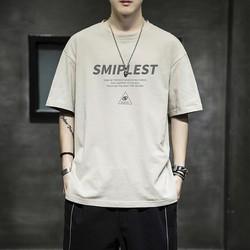 南极人 ZMJ-SMI 男士T恤