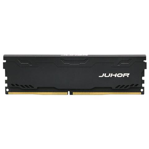 JUHOR 玖合 精工 DDR4 2666 台式内存条 8GB