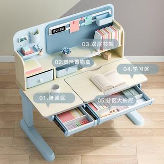黑白调儿童学习桌小学生书桌实木简约写字桌椅套装可升降课桌家用