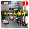 墙上类厨房置物架 免打孔收纳架调味架子壁挂 卫生间太空铝调料架 (二层厨房置物架-黑白)