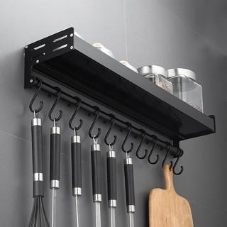 厨房调味品置物架 免打孔壁挂式 黑色调料收纳架挂架挂杆挂钩家用 黑色 筷子筒【打孔/免打孔 双用】