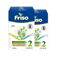 88VIP:Friso 美素佳儿 婴幼儿配方奶粉 2段 700g*2盒