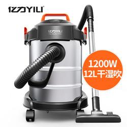 亿力YILI 吸尘器家用大功率吸尘器 车用干湿吹桶式吸尘机 6263-12L 标准款+拖地吸尘刷