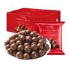 卜珂零点 麦丽素510g网红零食小吃糖果麦芽巧克力(代可可脂)