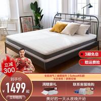 8H床垫 小米乳胶弹簧静音床垫2 M3Air 泰国进口乳胶床垫 1.51.8M弹簧床垫卧室家具床垫 1.8m