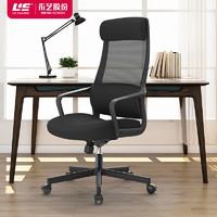 UE 永艺 人体工学电脑舒腰椅