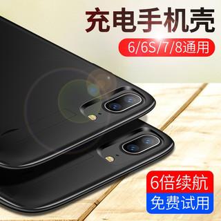 炫美科 苹果背夹充电宝iphone7电池适用于6s一体充11Pro背甲X超薄小巧便携大容量8p用Max 中国红-4.7【充电提速60%】苹果6/7/8通用
