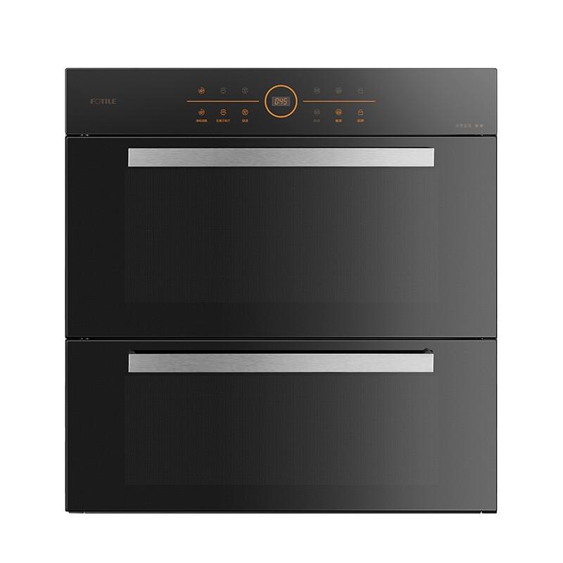 方太嵌入式消毒柜家用二星级不锈钢消毒碗柜360°脉冲快消消毒柜单品ZTD100S-TM01