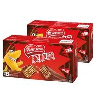 88VIP:Nestlé 雀巢 脆脆鲨 巧克力威化饼干 32条*2