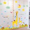 卡通宝宝量身高尺儿童身高贴纸墙贴家用测量仪墙面装饰墙纸可移除
