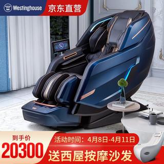 美国西屋 3D按摩椅S600家用电动老人全身自动多功能零重力揉捏智能型沙发SL导轨 伯爵蓝