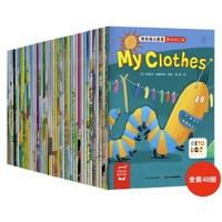 《培生幼儿英语·基础词汇》(套装 全48册)