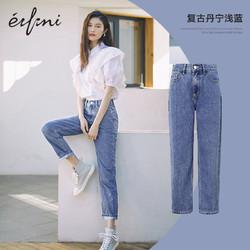 eifini 伊芙丽 Eifini 伊芙丽 女士宽松直筒牛仔裤 1189950541-1