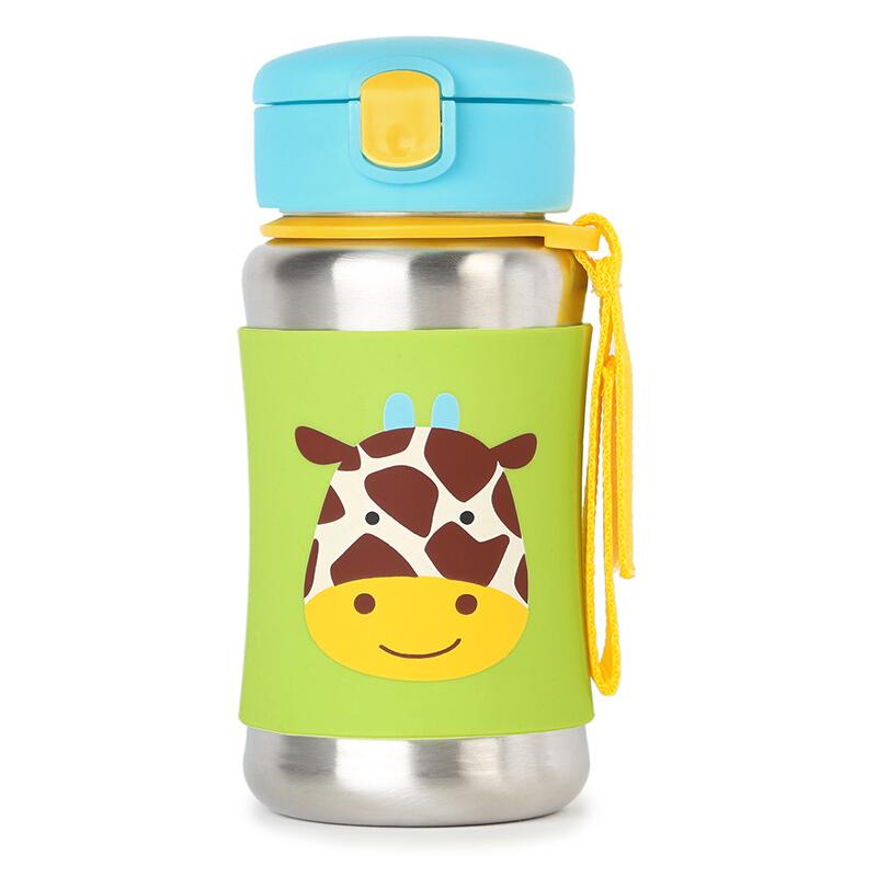 SKIP HOP 斯凯雷普 动物园系列 儿童吸管杯