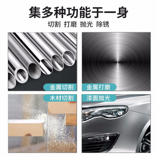 大艺 充电角磨机锂电切割机木材打磨机充电式电动手磨机家用抛光机 A6-5801-40S