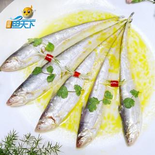 中洋鱼天下 刀鱼礼盒200g 2条装 生态养殖 江鲜鱼类食材 海鲜水产
