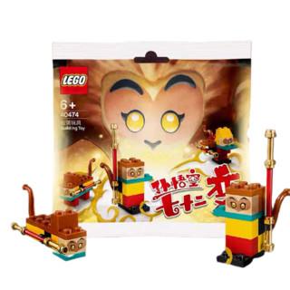 LEGO 乐高 悟空小侠系列