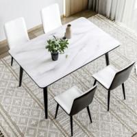 L&S 简约钢化玻璃餐桌椅组合 一桌四椅