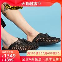 KEEN  x Engineered Garments联名款 1024901 男士透气溯溪鞋