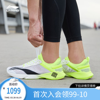 李宁跑步鞋男鞋李宁Beng天马跑步鞋支撑男士运动鞋ARMP005