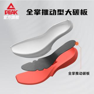 匹克态极UP30碳板跑鞋官方旗舰店专业跑步鞋新款科技运动男鞋ZDM