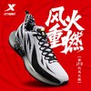 XTEP 特步 谢霆锋同款 980419110997 男款运动跑鞋