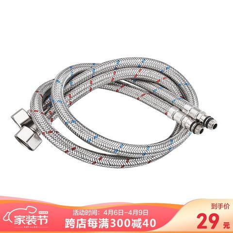 科固(KEGOO)K06683 厨房面盆水龙头加长进水软管 尖头冷热通用上水管2条装80cm
