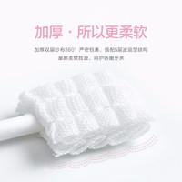 婄月婴儿口腔清洁器宝宝乳牙软毛舌苔牙刷纱布新生幼儿宝宝棉纱棒