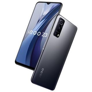 iQOO Z3 5G手机