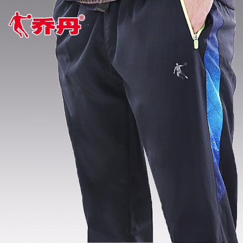 乔丹运动裤男春夏季宽松透气薄款长裤大码黑色直筒休闲健身长裤