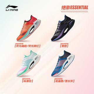 李宁䨻beng绝影Essential跑步鞋男鞋2021女鞋马拉松跑鞋运动鞋男 女款-ARHR122-7-标准白/荧光葡萄紫 39