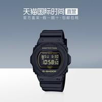 CASIO 卡西欧 DW-5600 男士经典方块黑石英手表