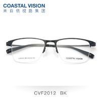 COASTAL VISION 镜宴 CVO 4011 金色钛架圆框镜框+依视路 钻晶A4 1.60镜片