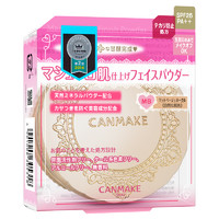 CANMAKE 井田 棉花糖柔美颜控油保湿蜜粉饼 10g