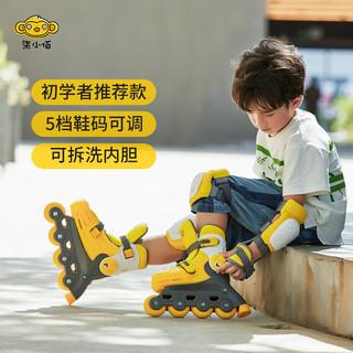 柒小佰 轮滑鞋 儿童初学者全套装溜冰鞋男女童可调滑冰滑轮旱冰鞋 S码(覆盖尺码24-31.5 建议3-7岁)【尺码可调】单鞋-黄色