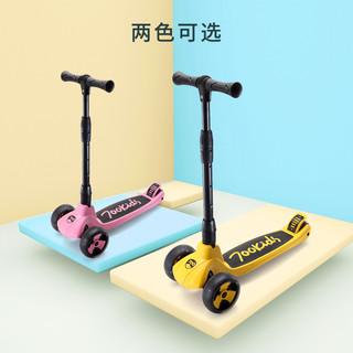 柒小佰 滑板车 儿童单脚踏板划滑行车子3-6-12岁可折叠小孩溜溜车 小黄