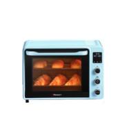 Hauswirt 海氏 C40 家用电烤箱