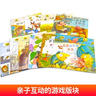 韩国幼儿学习与发展童话系列全10册培养家庭关系和情感的童话爸爸妈妈好偏心我偏不其实我也很漂亮我不是个