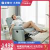 芝华仕 单人沙发功能沙发芝华士头等舱现代简约布艺休闲懒人椅 K9780 石灰蓝 手动可摇 15天内发货