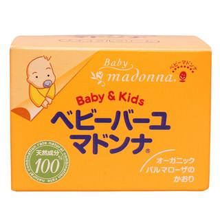 MADONNA 婴儿护臀膏