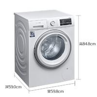 PLUS会员:SIEMENS 西门子 XQG90-WG42A2Z01W  9公斤 变频滚筒洗衣机
