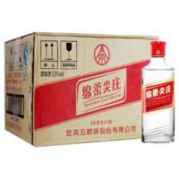WULIANGYE 五粮液 绵柔尖庄50度浓香型白酒 125ml*24瓶