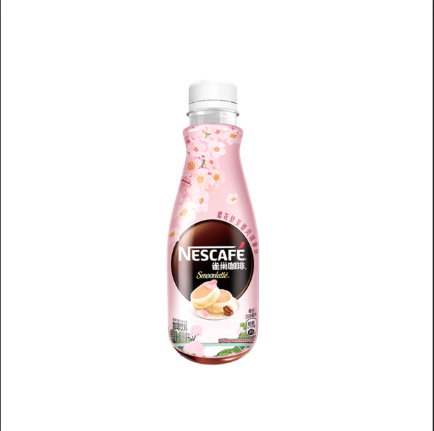 Nestlé 雀巢 即饮咖啡饮料 樱花舒芙蕾味 268ml*15瓶
