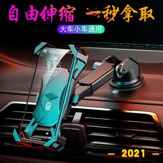 凯威格 车载手机支架出风口车用通用支驾吸盘式车内汽车上导航固定支撑架(自动加紧)-【出风口】可横屏/360度旋转